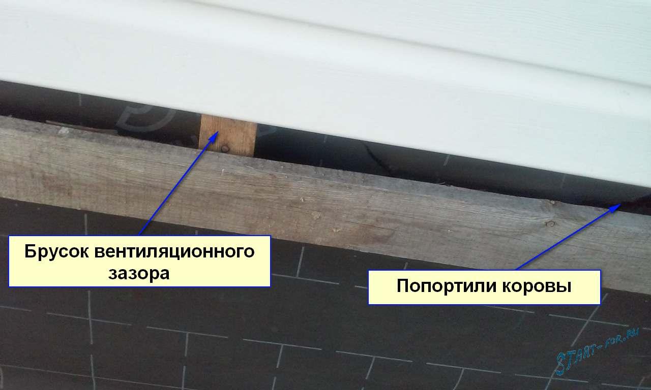 Ветроизоляция каркасного дома